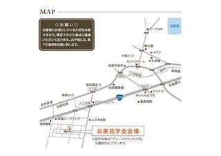 ウィルの地図_田原市大久保町.jpg