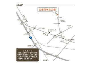 ウィルの地図_豊川市八幡町.jpg