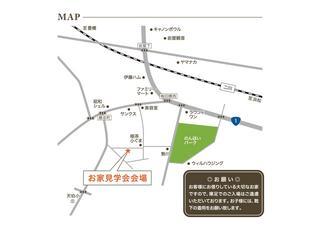 ウィルの地図_豊橋市天伯町.jpg