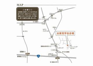 ウィルの地図_豊橋市東七根 (2).jpg