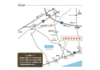 ウィルの地図_豊橋市東赤沢町.jpg