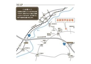 ウィル地図_新城市富岡.jpg