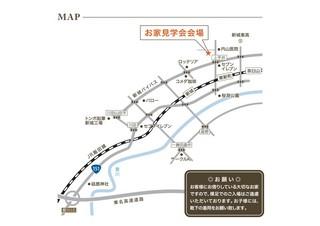 ウィル地図_新城市平井.jpg