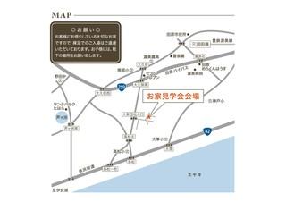 ウィル地図_田原市大草町.jpg