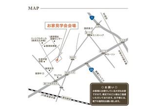 ウィル地図_豊川市為当町.jpg