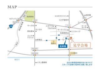 ウィル地図_豊橋市三本木.jpg