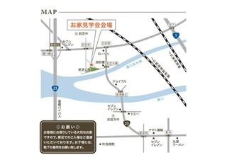 ウィル地図_豊橋市前芝町.jpg