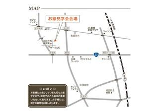 ウィル地図_豊橋市小向町.jpg