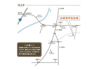 ウィル地図_豊橋市石巻本町+.jpg