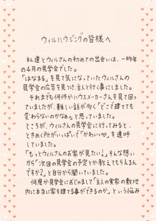 letter-1+.jpg