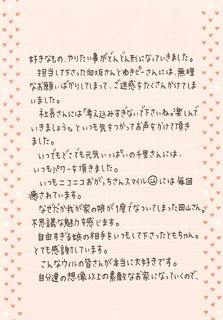 letter-3+.jpg