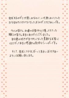 letter-4+.jpg