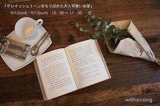 t_oh1.jpg